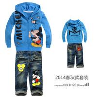 newest Kids boys and girlshoodies/hood/clothes set ,boy   coat /Sweatshirts, kids outerwear/clothing
