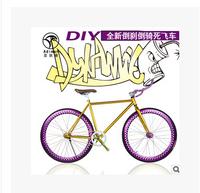 Sport hollow wheel fixed gear bicycle city bike