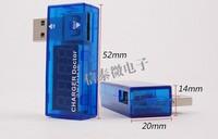 USB voltmeter ammeter voltage tester detector