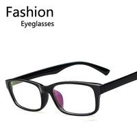 Wholesale Fashion Retro Thin Students Eyeglasses Youth Women Men Myopia Spectacles Frames Free shipping