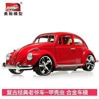 Vintage classic cars vw beetle alloy car model alloy car toy exquisite gift