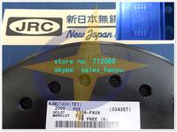 NJM2740V ICS new & good quality & preferential price
