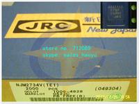 NJM2734V ICS new & good quality & preferential price