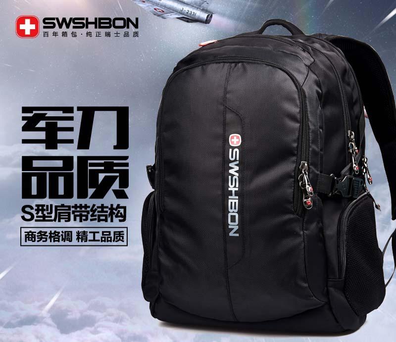 Unique Travel Bags Unique Super Star Swiss Bag