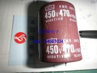 Free shipping 100pcs / lot 470UF / 400V (450V) volume 35X50