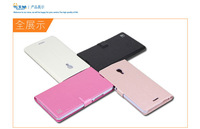 hot!!Hight Quality huawei G700 New Leather Cell Phone Case For huaweiG700 With Card Holder Free Shipping