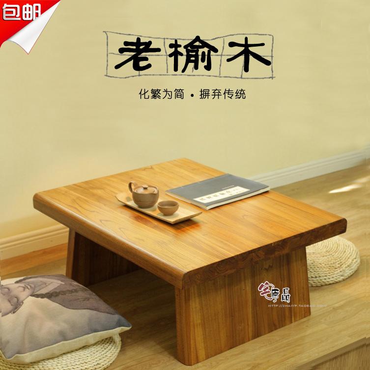 Korean Floor Table Japanese Shipping Old Elm Wood Tea Table Tea Sets Tatami Floor Windows And a