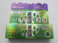 Aloe Acne Remove Vanishing Dispelling Plaster Cream Skin Care Beauty Product