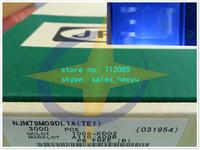 NJM79M09DL1A ICS new & good quality & preferential price