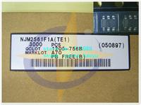 NJM2561F1A ICS new & good quality & preferential price