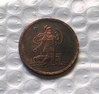 1723 Russia Copper COIN COPY FREE SHIPPING