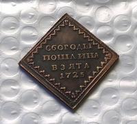 1725 Russia Copper Coin COPY FREE SHIPPING
