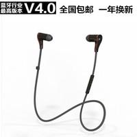 Sports wireless bluetooth earphones 4.0 stereo ear running waterproof general voice