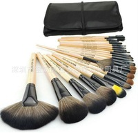 Sale Professional 24 pcs Makeup Brush Set tools Make-up Toiletry Kit Wool Brand Make Up Brush Set Case