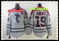 Free Shipping Mens Chicago Blackhawks Jonathan Toews Charcoal Cross Check Premier Fashion Grey Stitched Jersey