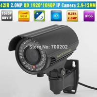 HD 1920*1080P 2MP 72IR Vandalproof Security Network Cctv IP Camera 50M with Varifocal Zoom 2.8-12MM, Super Night vision
