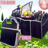 Car storage box car glove box car folding box tool box storage bag