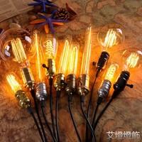 Retro Incandescent Vintage antique Light Bulb , DIY Handmade Edison Bulb Fixtures,E27/220V/40W lamp Bulbs For Pendant Lamps