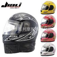 Gary 105- warm winter lady - Teenagers - full face motorcycle helmets - - - electric - winter helmet