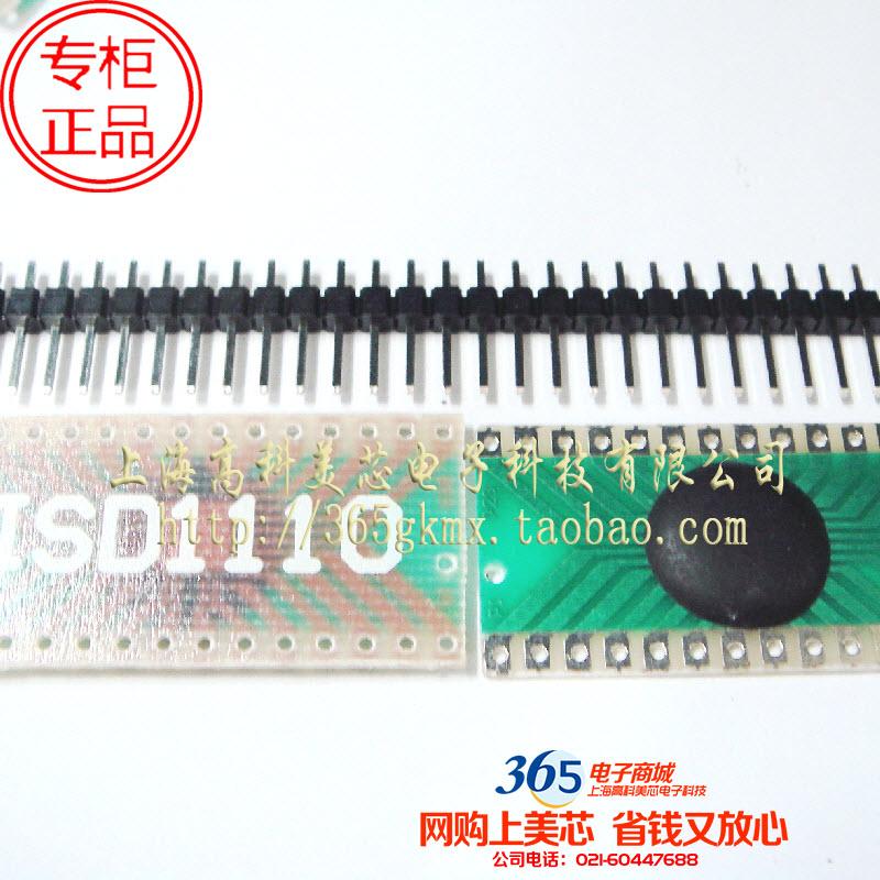 Голос чип чип ISD1110 SOP28