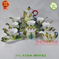 Free shippingPackage of 21 porcelain enamel peacock Continental Coffee Set Free shipping Korean bone china cup pots senior gift