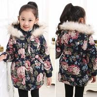 2014 Winter New Children's Down Jacket Girls' Fashion Print Flower Warm Down Coat Hooded Zipper Outwear Free Shipping BWT01