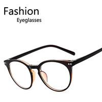 Wholesale Fashion Vintage Women Men Round Rivets UV400 Spectacles New computer Eyeglasses Free shipping
