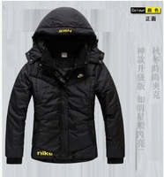 2014 new women's boutique padded jacket cotton cultivation in the long section thick cotton-padded jacket coat winter clothes