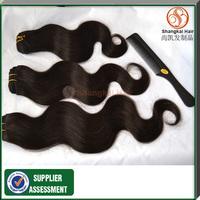 Cheap Brazilian Virgin Hair 100G/PC Unprocessed Vrigin Hair Weaving Dyeable Bleachable Human Hair Weaves DHL Fast Free Shipping