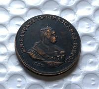 Type #2 1755 Russia 1 KOPEK COIN COPY FREE SHIPPING