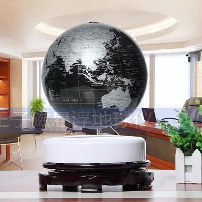Zwevende wereldbol licht koop goedkope zwevende wereldbol licht loten van chinese zwevende - Decoratie kantoor ...