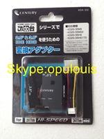 Brand new Century HDD SATA to IDE COPY DATA and IDE to IDE Hard Disk Drive copy transfer machine  IDE/SATA KD25/35PRO
