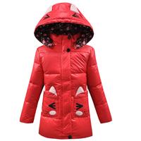2014 Brand New children winter outwear chidren down jacket water proof down coat for children baby winter clothing