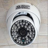 CCTV Security Camera HD 1000TVL White Dome IR-CUT High Resolution Outdoor Waterproof Metal Home AC20-10W