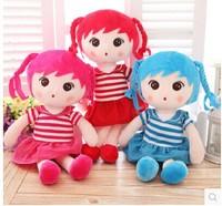 2pcs/lot free shipping Cartoon lovely little girl dolls stripes plush toys Children's puppet dolls girl birthday gifts wholesale