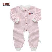 baby clothing newborn child baby wear clothing sets pinstripe