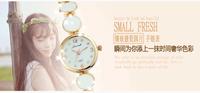 Middle school fashion female form diamond bracelet watch Miss Han Guo quartz watches women