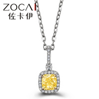 New Arrival ZOCAI luxurious series 18K white gold Fancy Yellow diamond Cushion cut 0.60 ct certified diamond pendant necklace