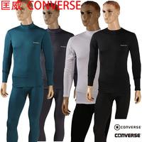 High-elastic male pro straitest fitness clothing trousers fleece sports basic shirt underwear