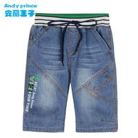 boy  2014  summer male child fashion short  jeans  child all-match shorts
