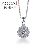 NEW ARRIVAL ZOCAI STARRY SKY REAL 18K WHITE GOLD 0.29 CT CERTIFIED GENUINE DIAMOND ROUND SHAPE PENDANT 925 SILVER CHAIN NECKLACE