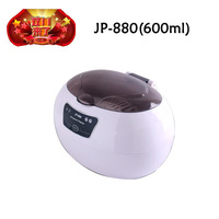 CE certification ultrasonic jewelry cleaner with digital control 600ml, 42KHz