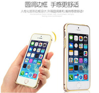 Fashion new Style No Screw Install Ultra-thin Metal Aluminum Bumper Frame circular arc form phnom penh Cases for iPhone 5S 5