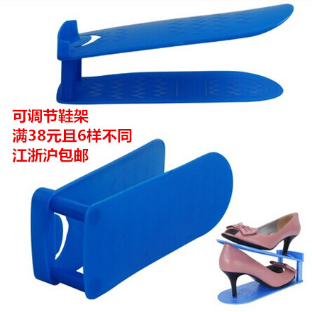 2015 household accessories Easy adjustable stored shoe rack double layer shelves heels sneakers organize hanger ba060(China (Mainland))