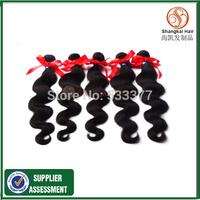 "European Virgin Hair Cheap Body Wave Natural Color Grade AAAAA 5pcs/lot 12""-26'' Free Shipping European Human Hair Extension"