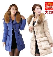 Winter slim medium-long 2014 large pocket down coat female thickening outerwear