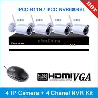 IPCC-H05 / IPCC-NVR6004SL 4 x 1.0 Megapixel HD 720P Wireless Network IR-Bullet Camera + 4 Channels NVR Kit, Supports ONVIF