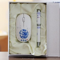 Blue and white porcelain pen wireless mouse gift electronic products honey birthday gift business gift
