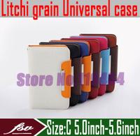 [ Litchi grain ] 5.0''inch - 5.6''inch wallet flip cover case for ZoPo ZP820 C1 ZP800 ZP800H ZP800+ ZP810 ZP820 Hero H7500