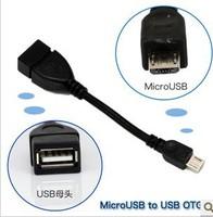 5pcs USB Female untuk Micro USB 5 Pin Pria Adapter host Kabel OTG Untuk Kamera Ponsel Mp3 Tablet PC Promosi